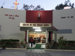 Jesus Shrine Feast gate