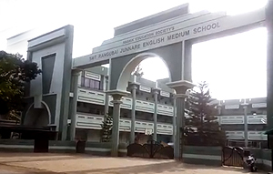 Smt. Rangubai Junnare English Medium School